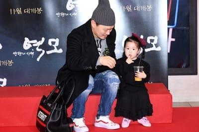 양동근, '귀여운 딸과 영화관 나들이'
