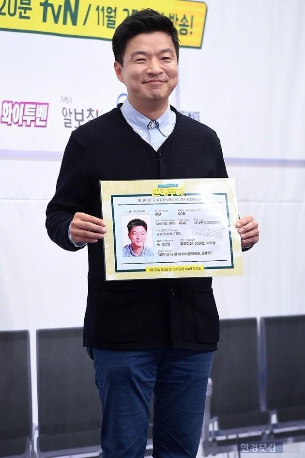 '짠내투어' 김생민 /사진=변성현 기자
