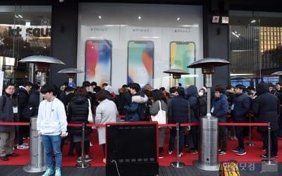 1초에 8대 팔리는 '아이폰X' 수혜보는 기업은 '삼성전자'?