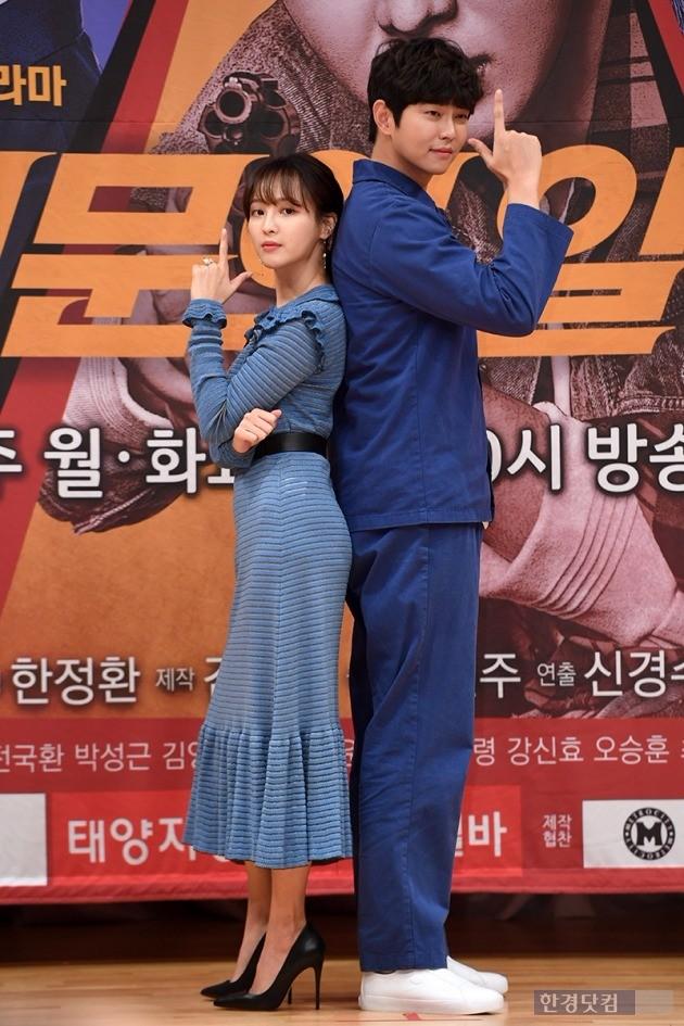 '의문의 일승' 윤균상 정혜성 /사진=최혁 기자
