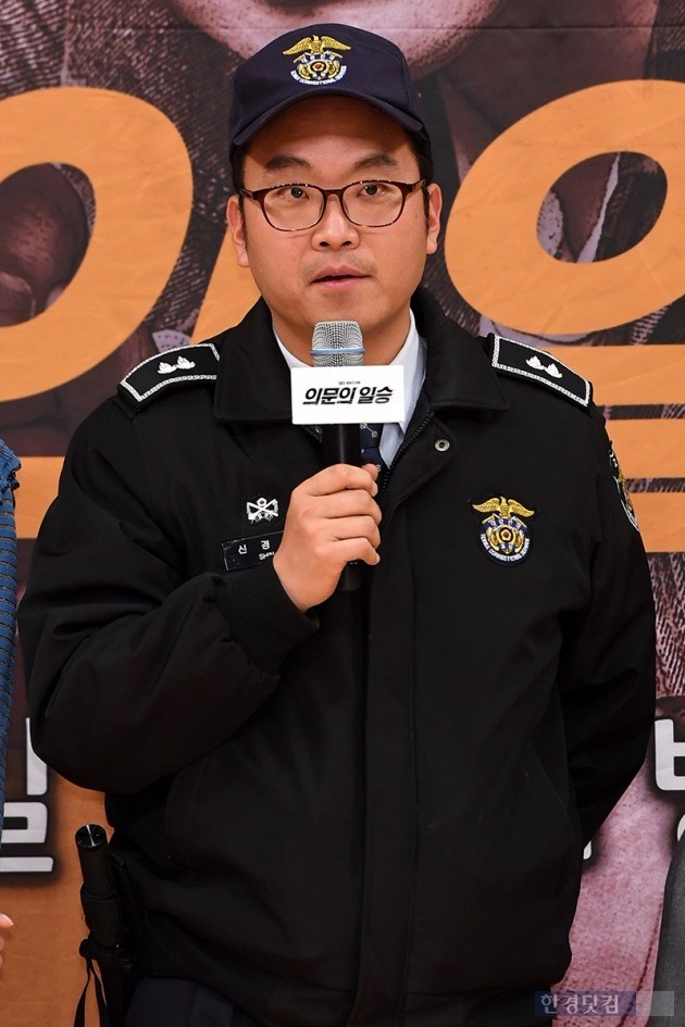 '의문의 일승' 신경수 PD /사진=최혁 기자