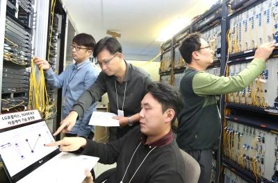 LG유플러스, 5G네트워크 자동제어 위한 플랫폼 개발