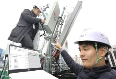 LG유플러스, 강남에 5G 시험기지국 연다