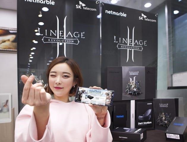 SKT, 갤럭시노트8 '리니지2 레볼루션 한정판' 단독 출시