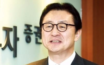 """유상호 한국證 사장 """"어음발행 제1호 초대형 IB…윤활유 될 것""""(종합)"""