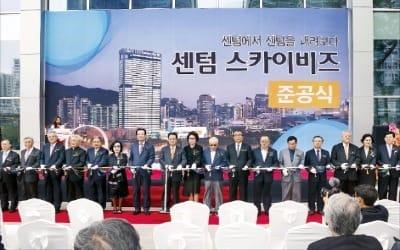 """""""350개사 입주하는 센텀스카이비즈… '부산 비즈니스 심장' 될 것"""""""
