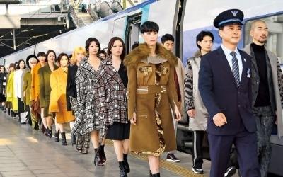 서울역서 겨울여행 패션쇼