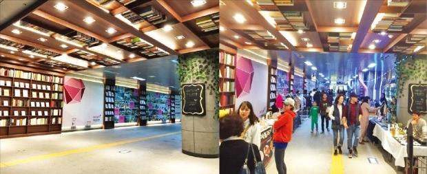 서울 합정역과 복합문화상가 딜라이트 스퀘어를 연결하는 통로에 설치된 북 터널.  /미드미디앤씨 제공
