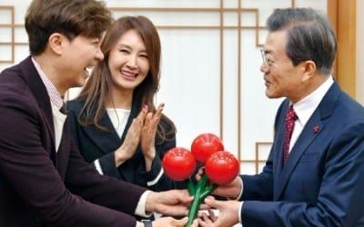 '사랑의 열매' 받는 문재인 대통령