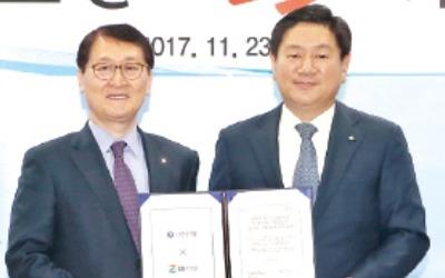 신한은행·GS리테일 업무협약 체결