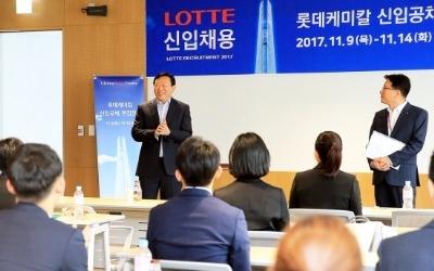 """롯데 신입공채 면접장 찾은 신동빈 회장… """"청년채용 확대 노력하겠다"""""""