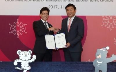 에어비앤비, 2018 평창동계올림픽 공식 서포터
