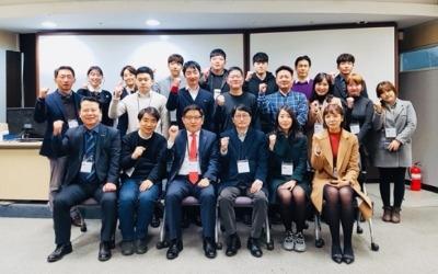 한국부동산자산관리학회, 제3회 KPM 자격시험 치뤄