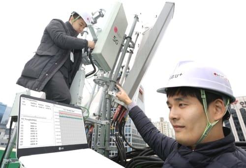 LG유플러스, 서울 강남에 5G 시험 기지국 개소