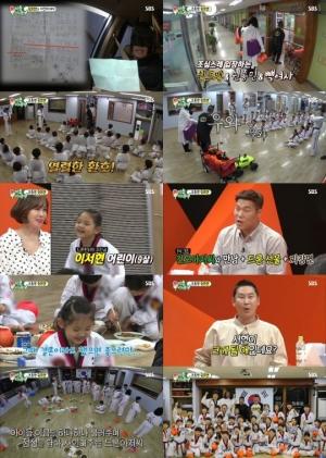 '미운 우리 새끼' 김건모, '초통령' 등극… 최고의 1분은 '짜장면 먹방'