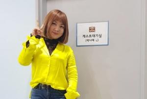 박나래, '냉부해' 3주년 특집 출연...이국주와 15분 요리 대결