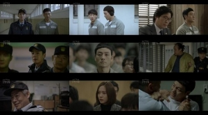 '슬기로운 감빵생활' 박해수, 통쾌함 선사...'시청률 껑충'