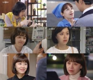 """'돌아온 복단지' 강성연, 종영 소감 """"어려운 일 많았지만 잘 마무리"""""""