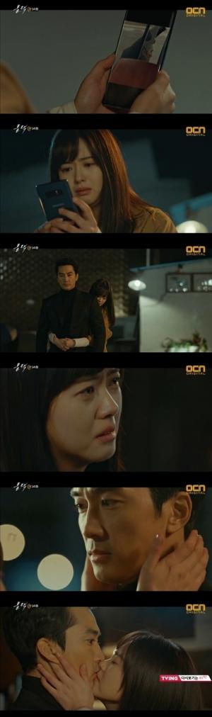 '블랙' 고아라♥송승헌, 키스로 사랑 확인… 김동준 순애보 (종합)
