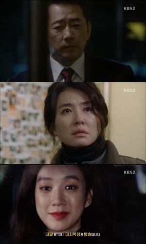 '마녀의 법정', 적수 없는 압도적 시청률 1위