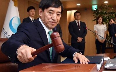 초저금리 시대 끝났다… 한국은행, 6년 5개월 만에 기준금리 0.25%P 인상