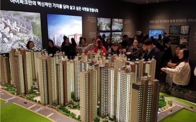 전매제한 전 '막차' 타자… 부산 아파트 분양시장 '북적'