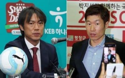 축구협회 조직개편… 홍명보 전무·박지성 유스전략본부장
