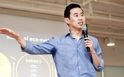 """카카오 임지훈 대표 """"AI는 유행 아닌 기반 기술"""""""