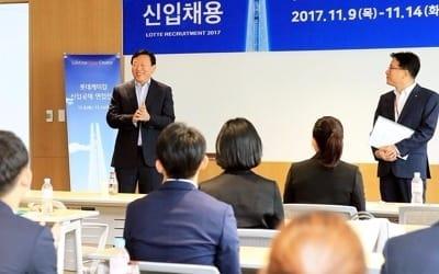 """롯데 신동빈 회장 """"기업 발전의 원동력은 결국 인재"""""""