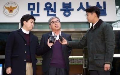 경찰, '서해순 명예훼손' 이상호 기자 고소사건 수사착수