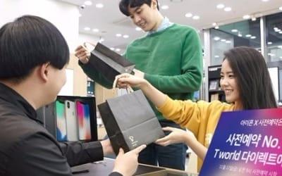 아이폰X 열기… SKT 추가 온라인 예약도 17분 만에 매진