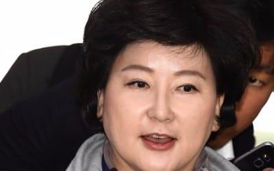 '잇단 취재에 심리적 압박'… 경찰, 서해순씨 신변보호