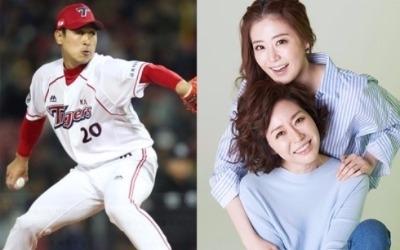 김예령 딸 김수현, 출산 1년만에 윤석민과 결혼 '母 닮은 미모 여전'