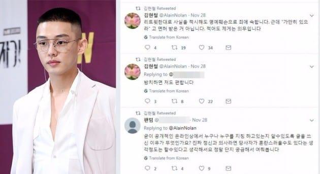 김현철 정신과 의사 SNS