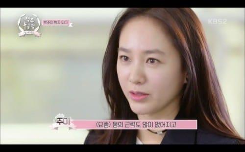박주미 / KBS2 '백조클럽' 제공