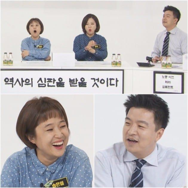 KBS2 '김생민의 영수증' 제공