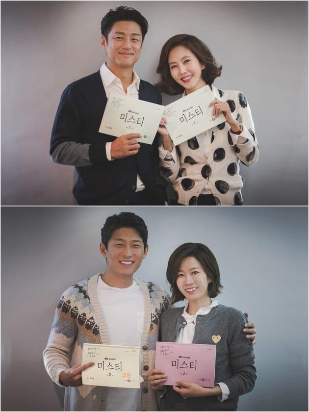 '미스티' 김남주 지진희