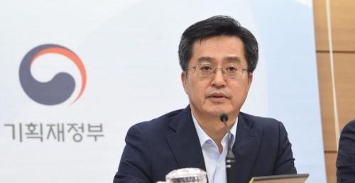 김동연 경제부총리 겸 기획재정부 장관.(출처_기획재정부)