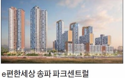 [유망 분양현장] 강남권 뉴타운서 첫 공급 새 아파트