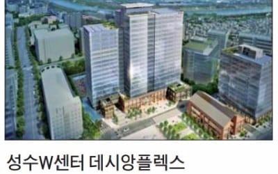 [유망 분양현장] 서울·수도권 이동 쉬운 지식산업센터