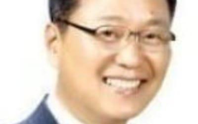 [김재권 변호사의'부동산 법 테크' (12) ]계약금 일부만 받고 매매계약 해제 땐