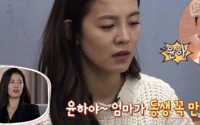 '마마랜드' 출산 100일 만에 복귀한 김성은