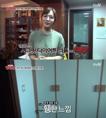 '결혼' 정인영, 방송서 공개한 집 보니…
