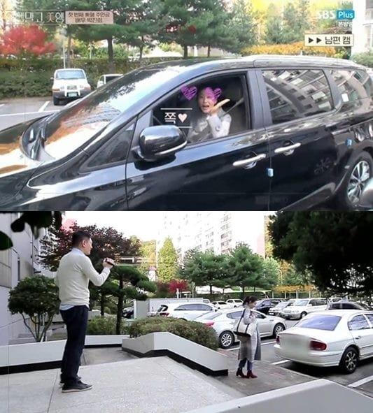 박진희 남편