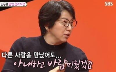 '미우새' 시청률 고공행진…궁셔리 만두소 짜장면 먹방 '최고의 1분'