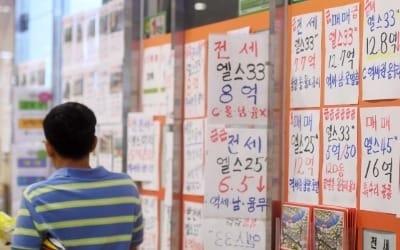 """연말 강남·양천구 아파트 거래량 급증 """"똘똘한 한 채에 집중"""""""
