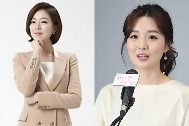 김소영 아나운서 배현진 아나운서 /사진=한경DB, 배현진 아나운서 SNS