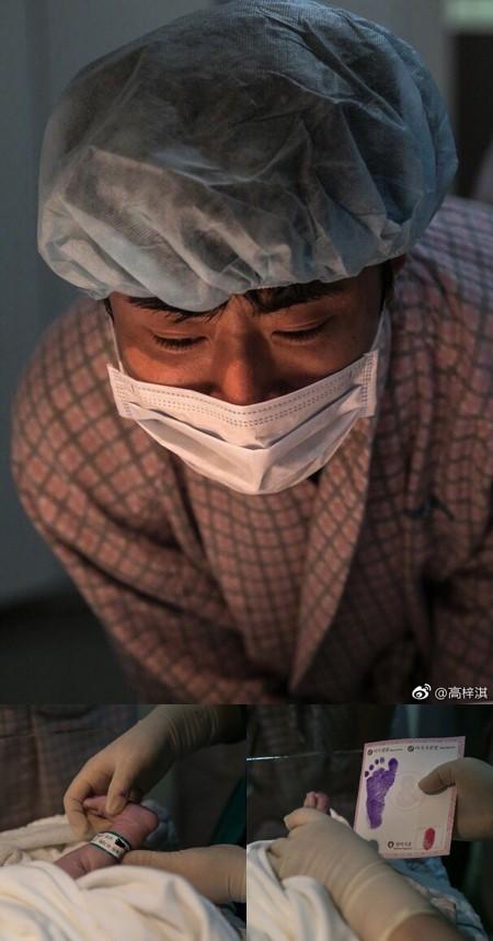 채림 가오쯔치 부부 득남 /사진 = 가오쯔치 웨이보