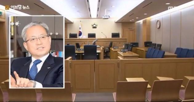 이재홍 파주시장, 징역 3년 확정 / MBC 방송화면