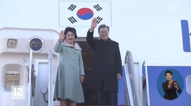 문재인 대통령, 중국 베이징 도착 / 사진=KBS1 방송화면
